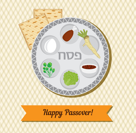 matzoh: Passover vector card with hebrew text - Passover