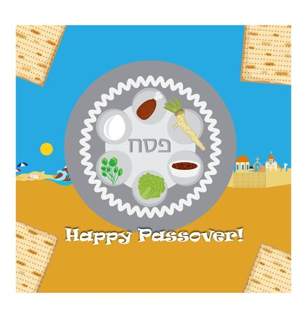 seder plate: Passover vector card with hebrew text - Passover