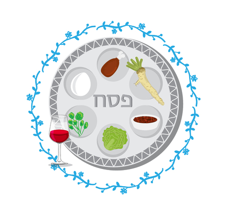 Passover vector card with hebrew text - Passover