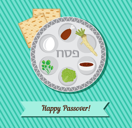 hebrew: Passover vector card with hebrew text - Passover