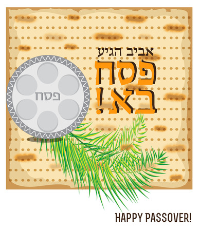 matzo: Passover vector card with hebrew text - Happy Spring Passover es10 Illustration