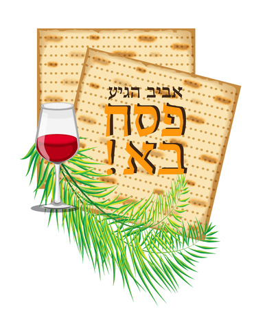 seder plate: Passover vector card with hebrew text - Happy Spring Passover es10 Illustration