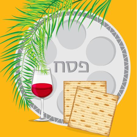 Passah Vektor-Karte mit hebräischen Text - Happy Spring Passah ES10