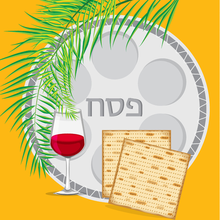 matzoh: Passover vector card with hebrew text - Happy Spring Passover es10 Illustration