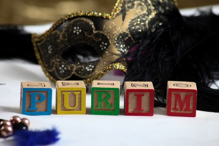 Happy Purim (jewish carnival holiday) Banque d'images