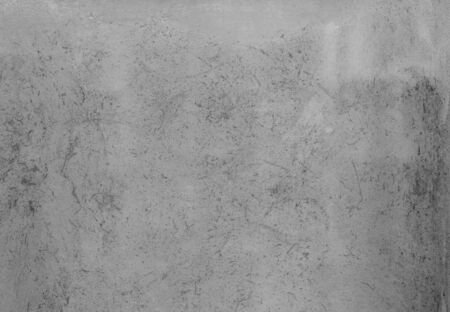 gray: wall texture of gray concrete