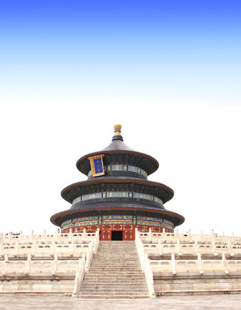 temple of heaven: Temple of Heaven in Beijing, China. Summer day