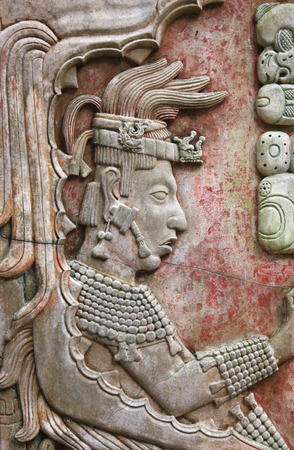 Bas-relief carving with of a Mayan king Pakal, pre-Columbian Maya civilization, Palenque, Chiapas, Mexico, North America. UNESCO world heritage site Stock Photo