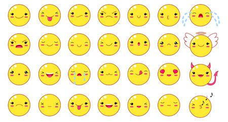 Ensemble de smileys drôle d'émoticône de style kawaii. De couleur jaune avec des visages souriants, des joues roses et des yeux qui clignotent.