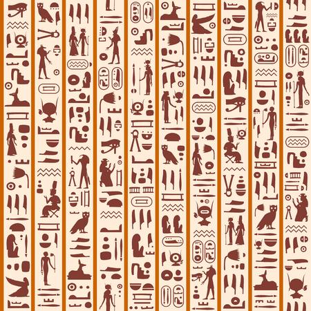 Vector retro de patrones sin fisuras (mosaico) con símbolos y jeroglíficos egipcios antiguos. La textura infinita se puede utilizar para rellenos de patrón, fondo de página web, diseño de tela, papel de álbum de recortes