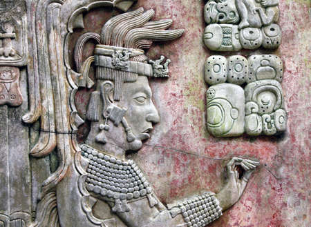 Bas-relief carving with of a Mayan king Pakal, pre-Columbian Maya civilization, Palenque, Chiapas, Mexico, North America.
