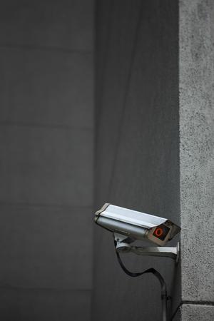 CCTV Surveillance Camera on a building Wall