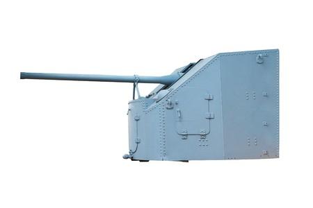 Naval Gun.   photo