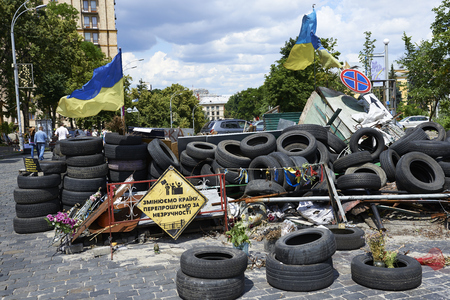 dignity: KIEV, UKRAINE - June 13, 2014: Kiev Maidan after the revolution of dignity. Institutskaya street the place of death Heroes of Heaven Hundred 18-20 February 2014.