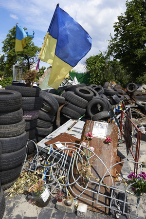 KIEV, UKRAINE - June 13, 2014: Kiev Maidan after the revolution of dignity. Institutskaya street the place of death Heroes of Heaven Hundred 18-20 February 2014.