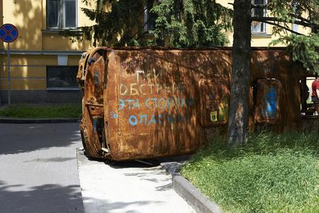 """dignidad: KIEV, Ucrania - 13 de junio 2014: Kiev Maidan despu�s de la revoluci�n de la dignidad. Quemado de autob�s cerca de """"Palacio de Octubre"""". Inscripci�n: """"Al matar a tiros, esa parte es peligroso!"""""""