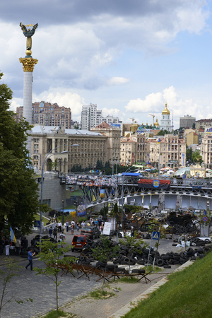 dignity: KIEV, UKRAINE - June 13, 2014: Kiev Maidan after the revolution of dignity.