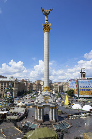 dignity: KIEV, UKRAINE - June 13, 2014  Kiev Maidan after the revolution of dignity