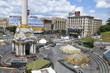 dignit�: KIEV, UKRAINE - Juin 13, 2014 Kiev Maidan apr�s la r�volution de la dignit� Editeur