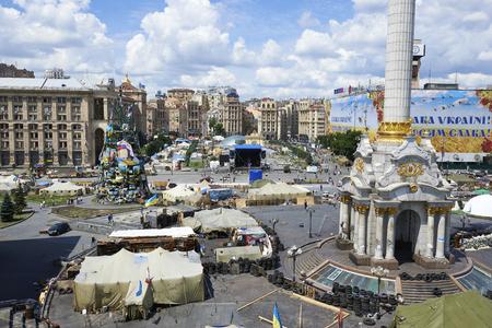 dignidad: KIEV, Ucrania - 13 de junio 2014 Kiev Maidan despu�s de la revoluci�n de la dignidad