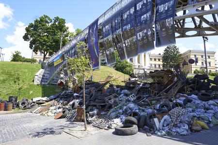 insurrection: KIEV, UKRAINE - June 13, 2014  Kiev Maidan after the revolution of dignity