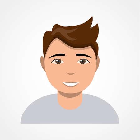 Boy face. Boy with smile. Vector illustration. Vector Illustration