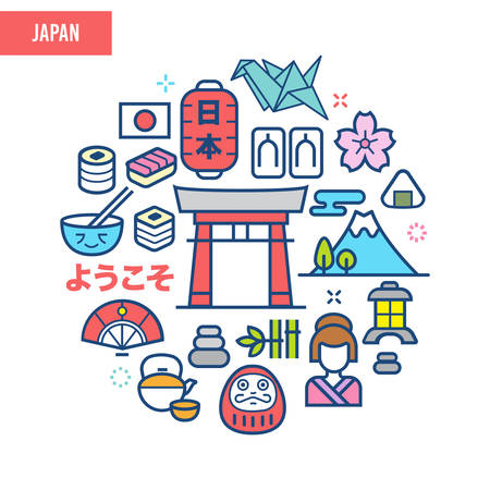 Travel to Japan conceptual illustration. Japanese culture related elements.
