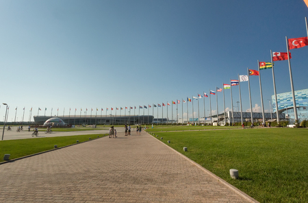 The central square of the Olympic Park