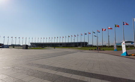 central square: The central square of the Olympic Park