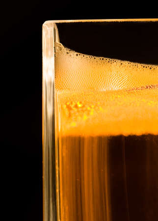 Beer in the glass Stock Photo