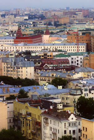 Kind of Moscow. Streets of Moscow. The top view photo