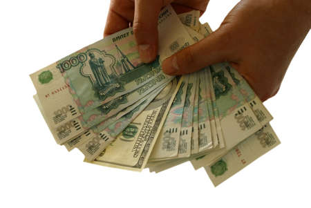 roubles: The Russian roubles and hundred American dollars