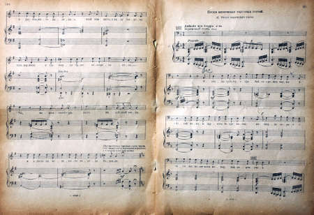 Old vintage musical page with notes Stock Photo - 2167471