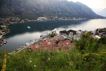 View of the Kotor and Kotor Bay. Montenegro Stock Photo - 7055079