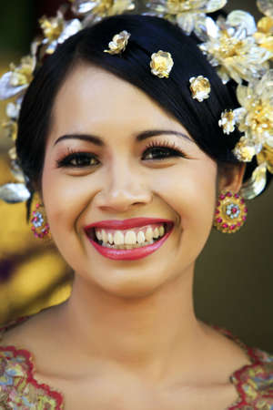 Indonesian happy bride. Bali. Indonesia photo