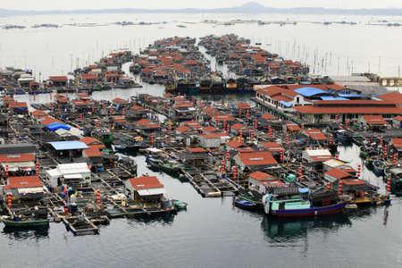gipsy: Village sea the gipsy. Hainan. China