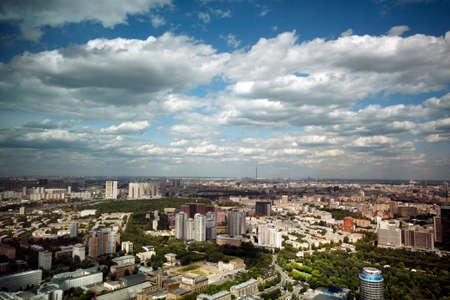 birds eye: Moscow city. Birds eye view