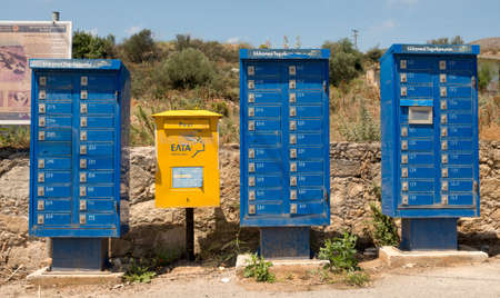 kreta: GREECE, CRETE - MAY, 17. 2016: Post-Boxes of Inhabitants (Illustrative Editorial). Rentable 247 PO-Boxes for Letters. Inhabitants take ther Mail out of these boxes at the street.