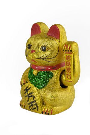ideogram: golden lucky cat