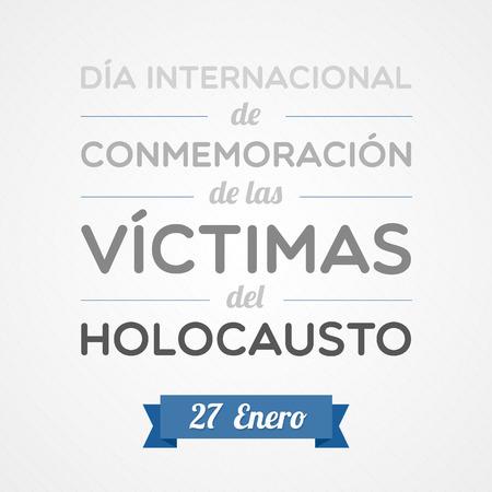 remembrance day: Giorno della Memoria