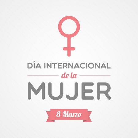 International Women 向量圖像
