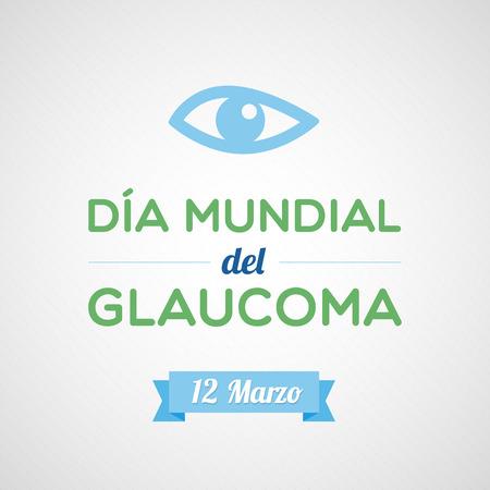 スペイン語の世界緑内障の日  イラスト・ベクター素材
