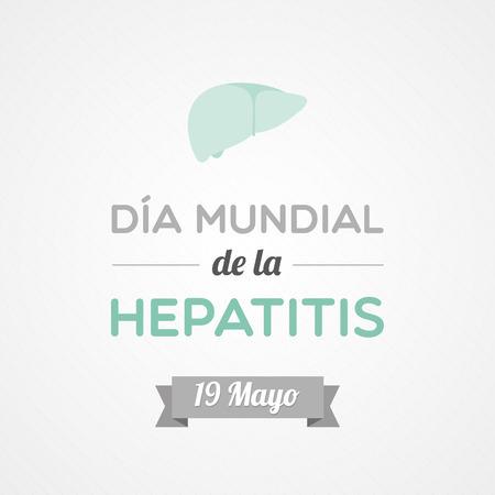 hepatitis a: World Hepatitis Day in Spanish