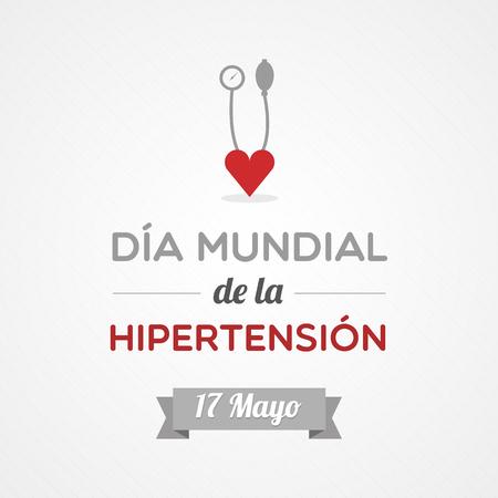 World Hypertension Day in Spanish Vettoriali