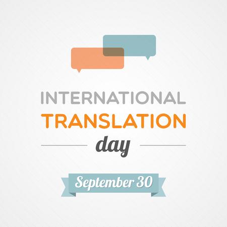 translation: International Translation Day Illustration