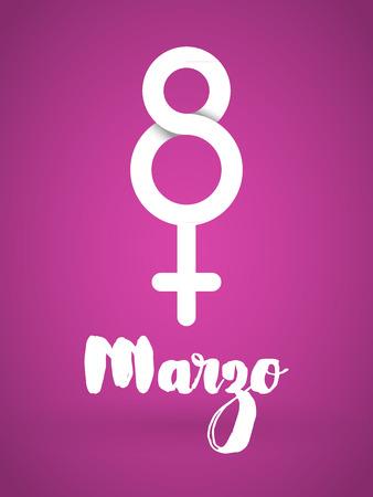 womens day: 8 March. International Womens Day. Vector illustration Illustration