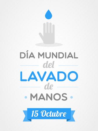 lavarse las manos: Día Mundial del Lavado Vectores