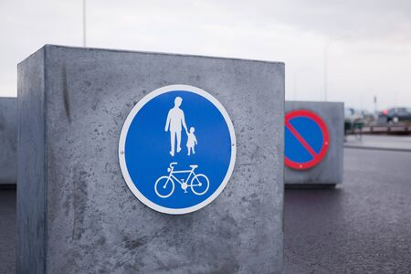 Only for bicycle and pedestrian sign photo