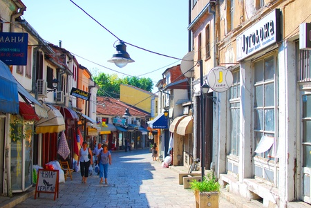 lake house: Old muslim market Skopje, Macedonia Editorial