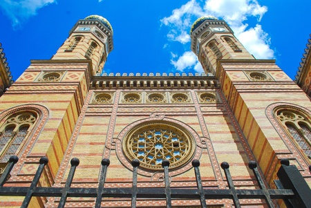 judaical: The Great Synagogue in Budapest, Hungary